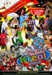 Seychelles Festival Kreol