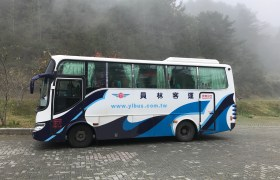Autobus z Alishan do Sun Moon Lake