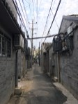 Walking through a Hutong