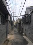 Walking through a Hutong
