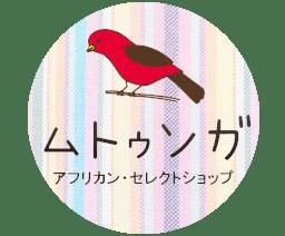 アフリカ雑貨の通販サイト