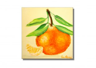 Orange Art Nr. 1225