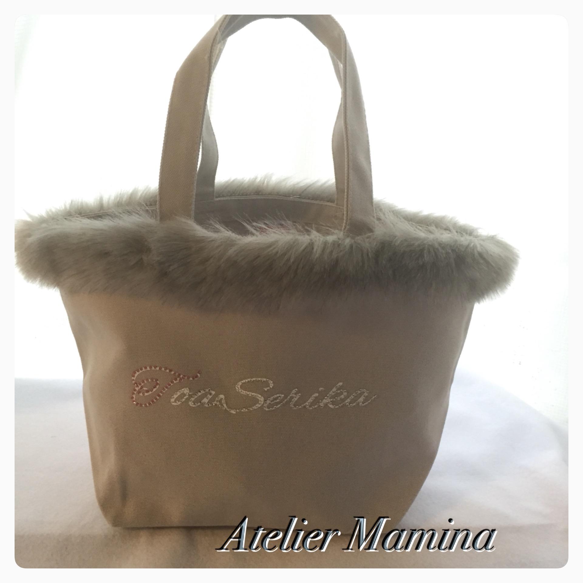 芹香斗亜さん、冬バージョントートバッグ販売。