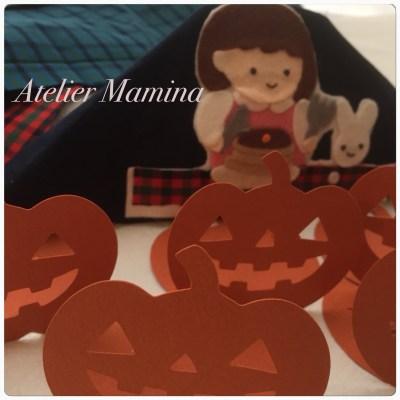 明日はまみぃ〜なイベント。かぼちゃも一緒。