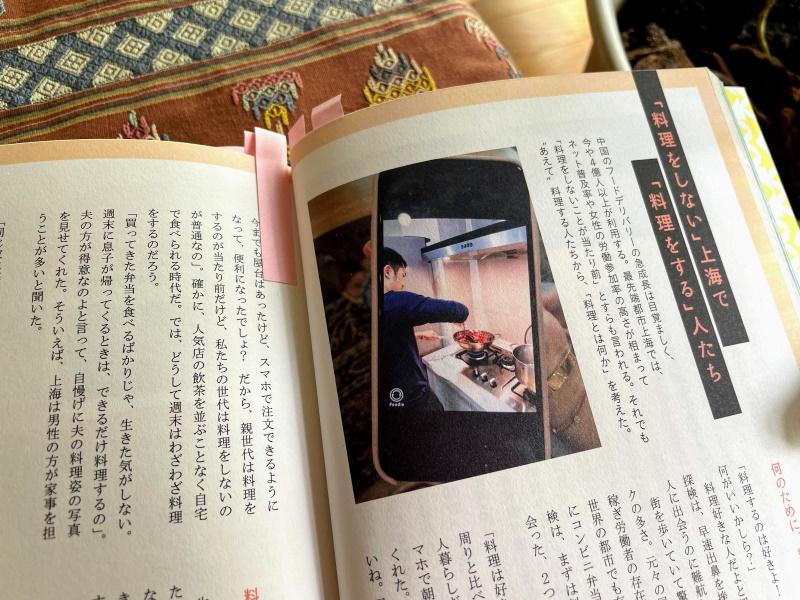 上海では料理をしないのが当たり前!?