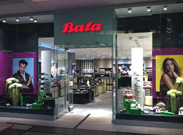Prodejna Baťa Palladium Praha