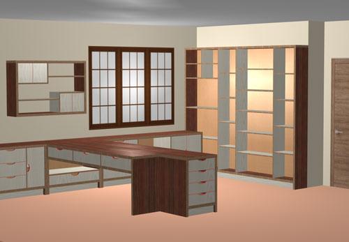 logiciel conception meuble gratuit