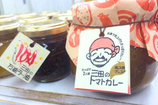 3/31 早瀬野菜研究所さん 美味しそうな物♥納品くださいました^^