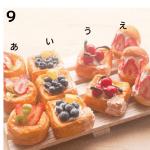 Sakura*color PLUS⁺さんのピアス/イヤリング