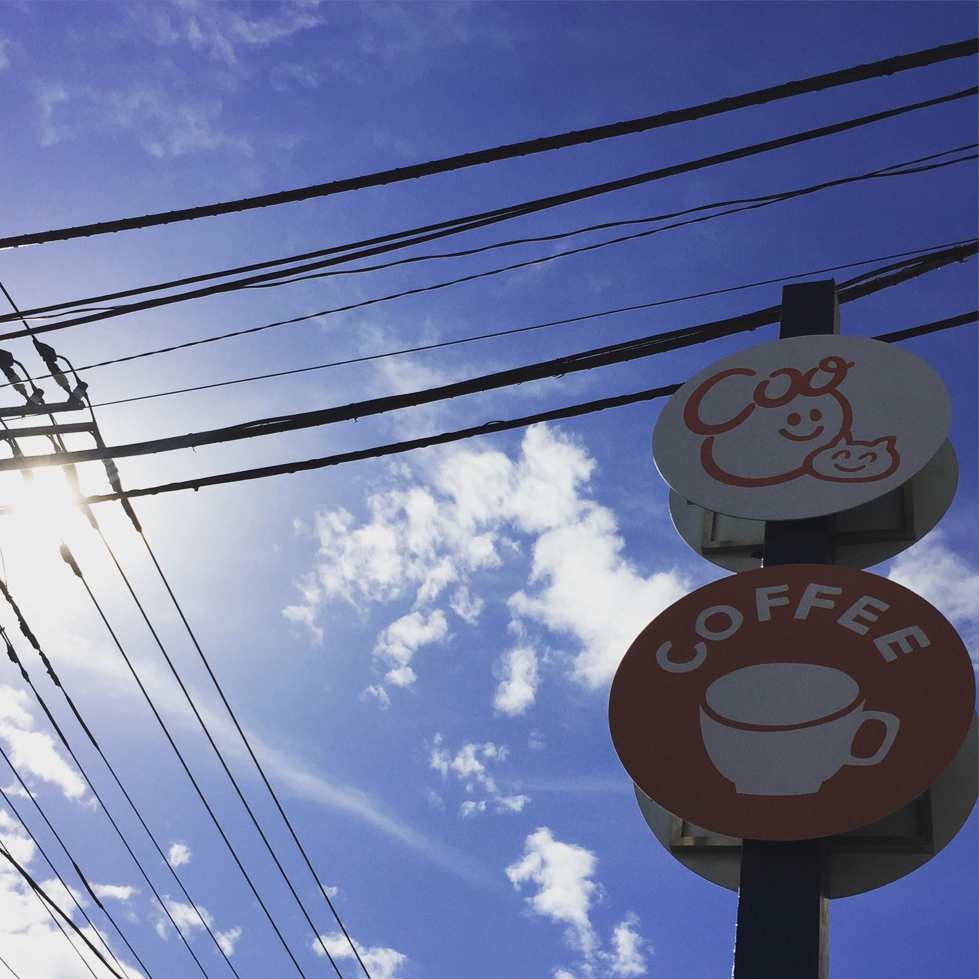 31歳。子供たちと一緒のカフェ経営(後編)〜カフェ開店から今日まで〜 1