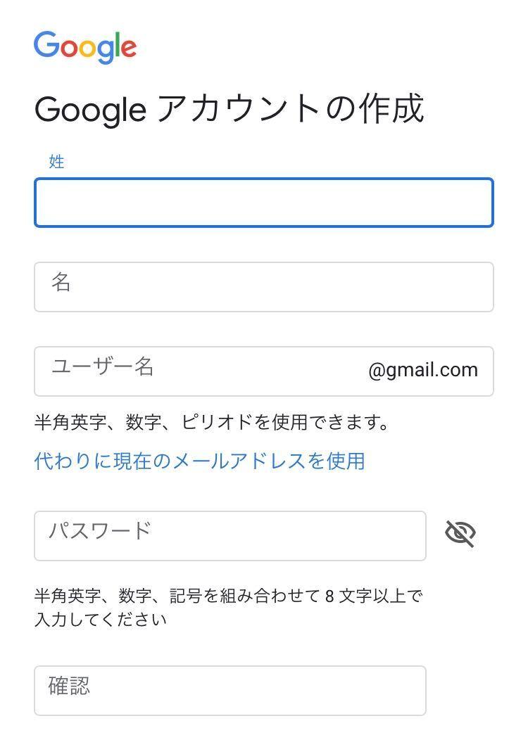 Googleでクチコミ書いてみた 33