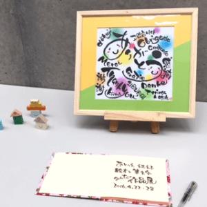 2016芳名帳