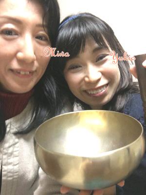 Miwa & Yukio
