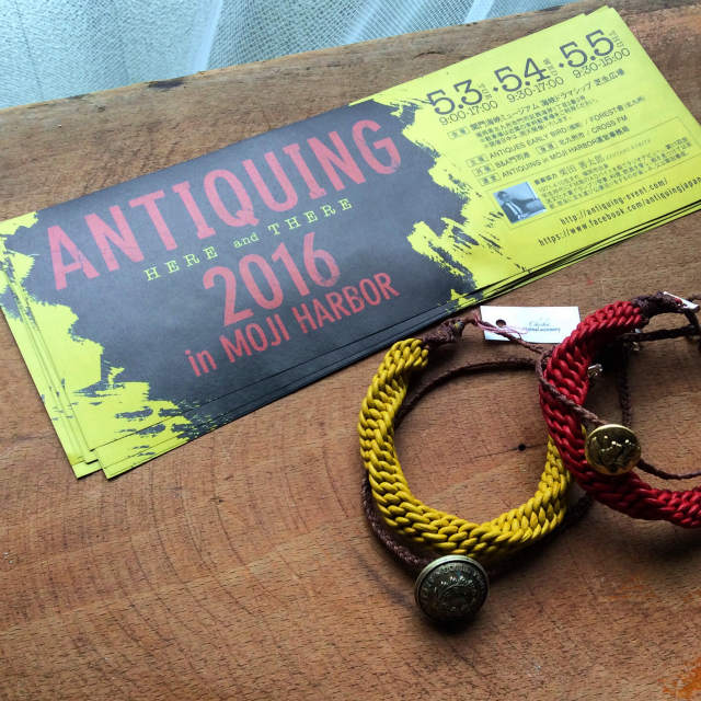 ANTIQUING2016-chiekaoriginalaccessory