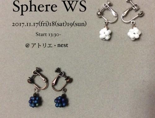 SphereWS