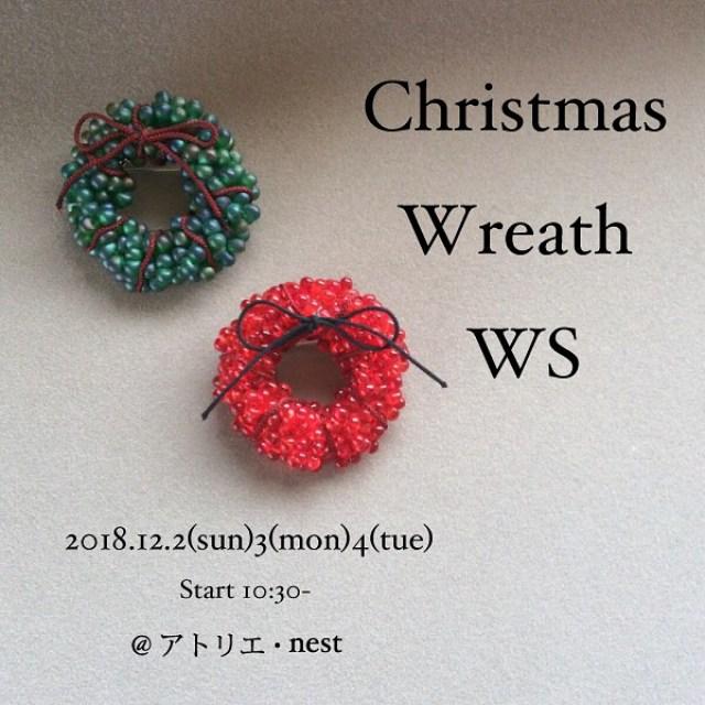 アトリエ・nest 、熊本、クリスマスリース、ワークショップ