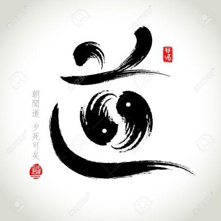 wer morgens die wahrheit erfährt kann ohne bedauern in den abend - konfuzius
