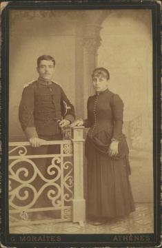 Φωτογράφος: Μωραΐτης, Γεώργιος Περιγραφή: Άνδρας και γυναίκα.