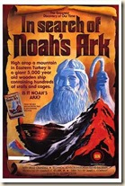 Film_Poster_for_In_Search_of_Noah's_Ark
