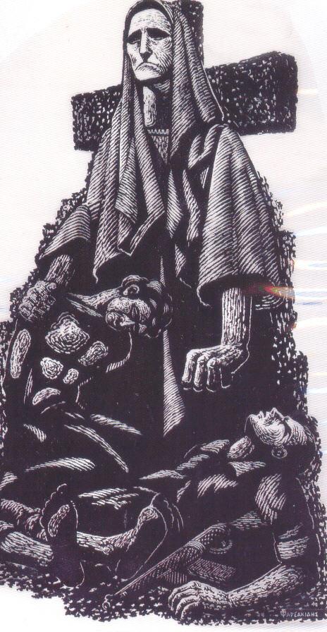 Χαρακτικό – αφιέρωμα του Γ. Φαρσακίδη στο Μπλόκο της Κοκκινιάς