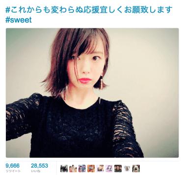 レモンが大人になった!! NMB48市川美織ショートヘアに衝撃イメチェンさや姉も絶賛