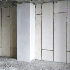 Precast Dinding / Panel Beton Ringan Lembaran