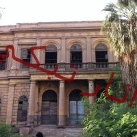 قصر عمر طوسون، شبرا