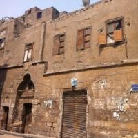 مبنى ضريحي علي المغربي و احمد الغواص، الدرب الاحمر