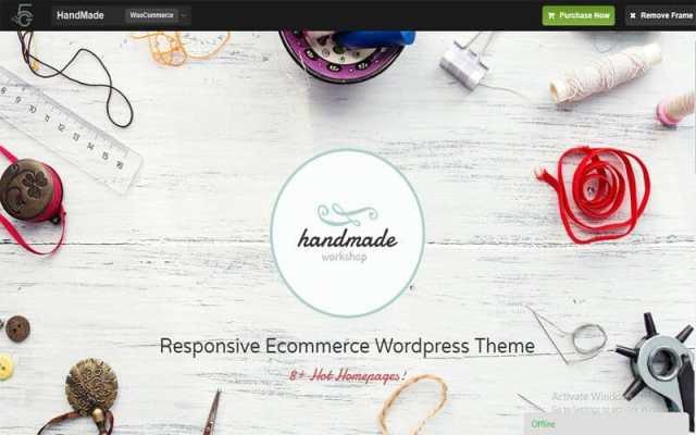 WordPress WooCommerce Theme