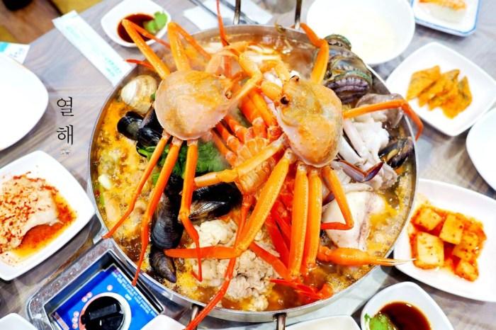 韓國旅行 ▌江原道江陵安木海邊美食:熱海열해  彭拜海鮮鍋 C/P高 $400有找/人《加小菲專欄》