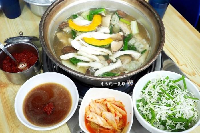 韓國首爾 ▌東大門一隻雞동대문진짜원조닭한마리 蔬菜多多健康料理《加小菲專欄》