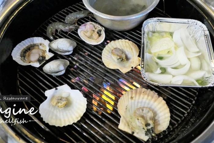 韓國旅行 ▌釜山食記:西面 淑家烤貝類 各種貝類一次滿足味蕾《妮妮專欄》