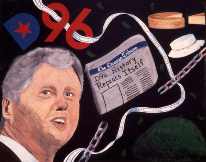 Chicago: Past, Present, Future - 1996 Democratic Convention