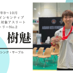 Find-FC2020年9-10月度インセンティブスポンサー候補アスリート紹介VOL.2(脇田 樹魅/フェンシング)