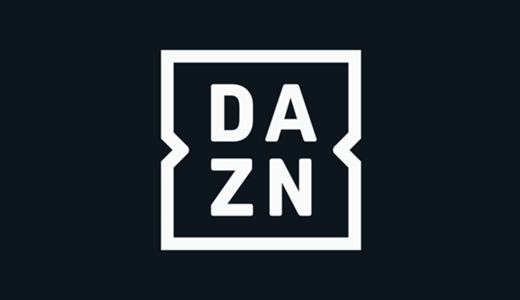 【DAZN】評判や口コミを総まとめ!悪い評価の原因や解決策も紹介!