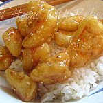 Chinese Honey Chicken Recipe