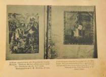 athos 1928 codexen