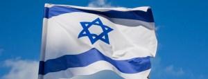 Будущее Израиля