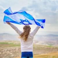 Социальная служба Израиля