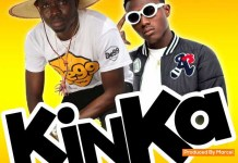 Kinka By Shutup Gh Ft. Captain Wayne