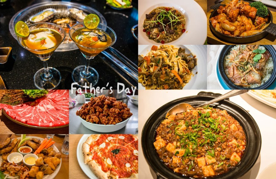 |特別企劃|慶祝父親節,十大精選餐廳推薦