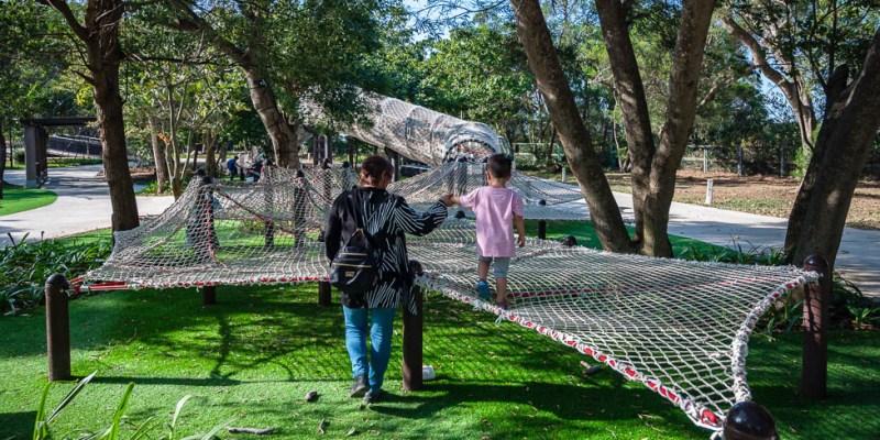 |特色公園|鐵砧山雕塑公園,全新觀景台及全齡式遊憩設施啟用,還有全台首座鋼管爬網