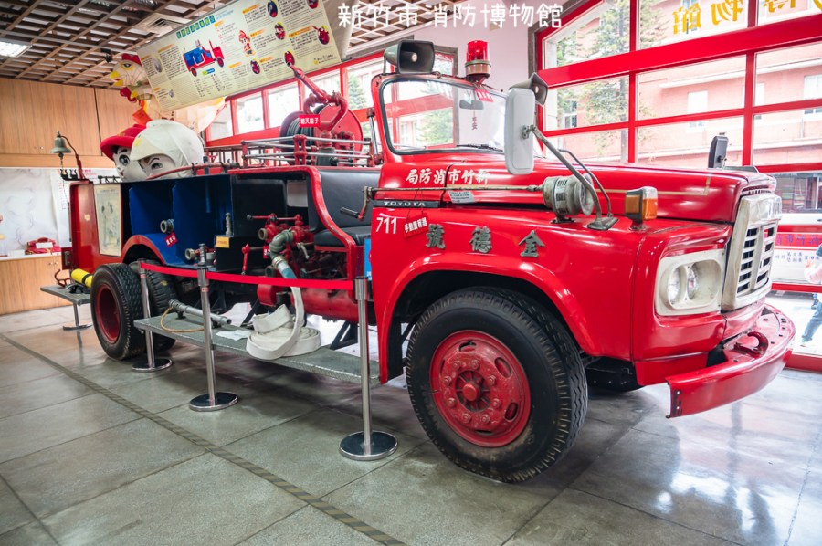  新竹景點 消防博物館,免費室內親子景點,穿上消防衣變身成小小消防員