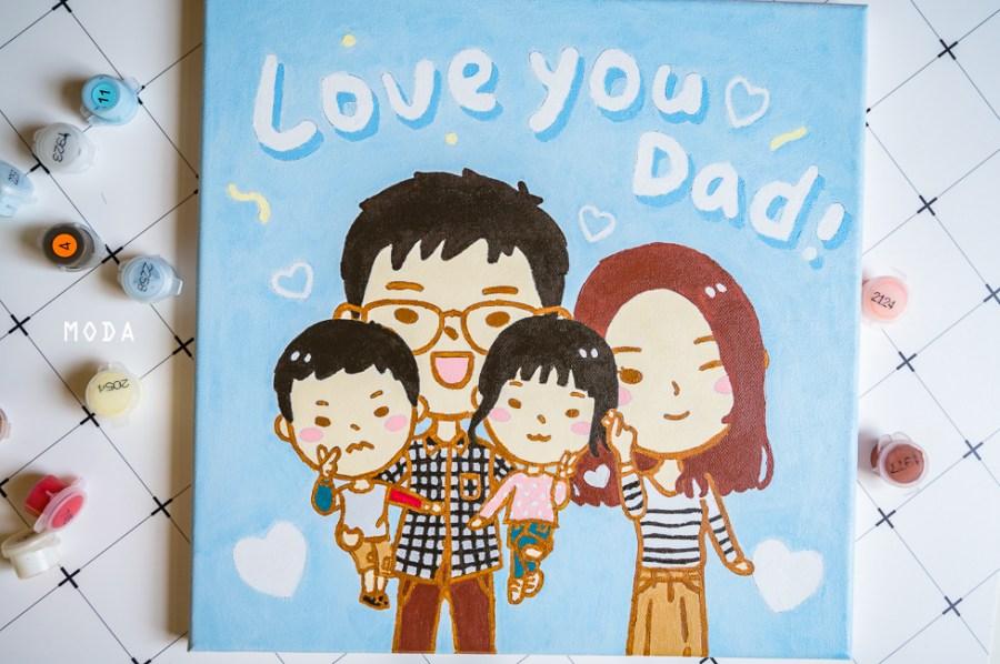  分享 MODA數字油畫,在家就可以當小畫家,讓孩子放暑假待在家也不無聊~