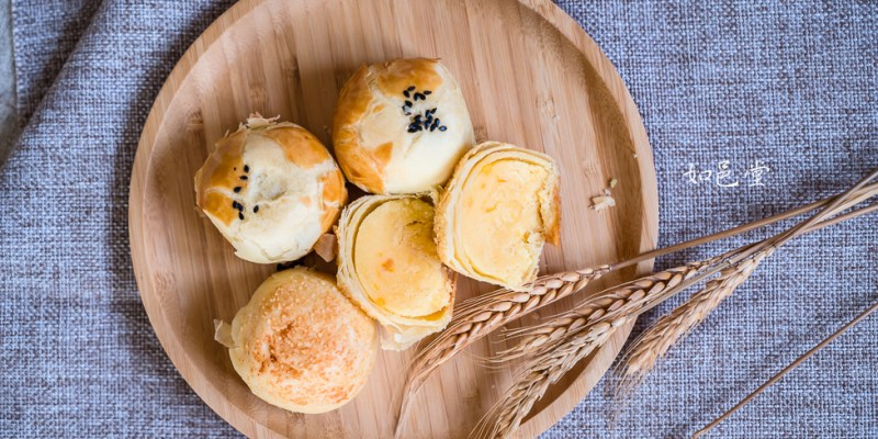 |台中伴手禮|如邑堂餅家,中秋節禮盒新推出,抹Q餅、鐵觀音太陽餅、椒辛肉鬆餅強勢來襲,讓你送禮送進心坎裡