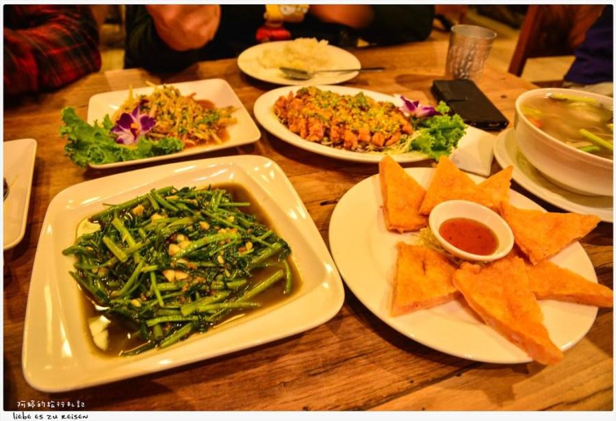 Kaohsiung|高雄‧左營|用餐也能享受滿滿的異國風情,新泰城泰雲料理(大順店)