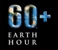 WWF invita orasele din Romania sa se intreaca pentru titlul Capitala Earth Hour 2013