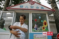 China deschide chioscuri speciale pentru abandonat copii