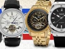 Ceasuri de mana ieftine, online, intr-o mare varietate de modele