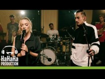 JO & JUNO  – Cauta-ma | Ha!Live Session